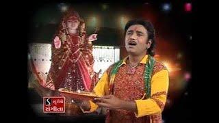Khodiyar Maa Ni Aarti | Utaro Aarti Khodiyar Ma Ghere Aaya | Hemant Chauhan