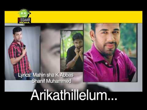 Saleem Kodathoor Album-super hit-ithiri Neram Othiri Ishtam -Essaar Media