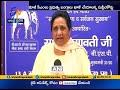 Mayawati 'Vacates' Portion of Bungalow   says it is Memorial to Kanshi Ram Mp3