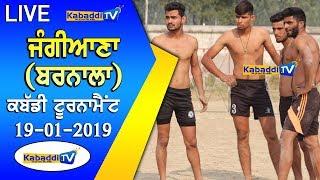 🔴 [LIVE] Jangiana (Barnala) Kabaddi Tournament 19 Jan 2019 www.Kabaddi.Tv