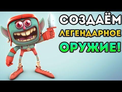Русская Рыбалка v 374 2014 PC Installsoft Edition