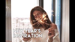 Новогоднее вдохновение || New Year's inspiration ♥