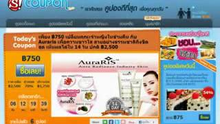 AuraRIS - whitening cream, bb cream, face cream with Sanook Coupon. Thumbnail