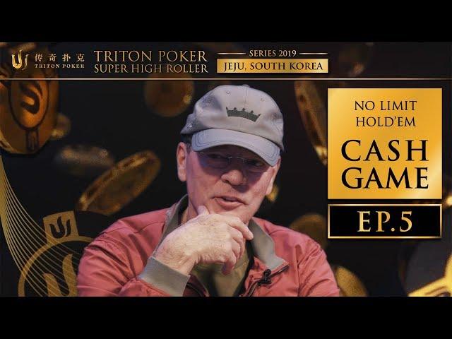 NLH Cash Game Episode 5 - Triton Poker SHR Jeju 2019