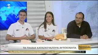 Six and Plus Team 2014 - Protoselido (Sigma TV)