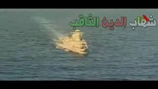 """البحرية الجزائرية """"الغراب الظافر"""" 2017 ..."""