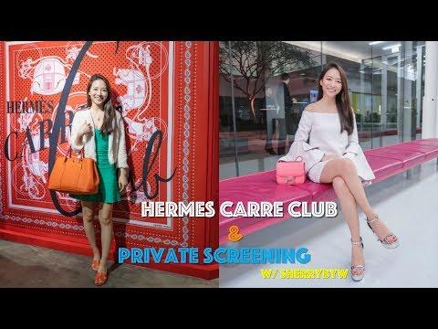 (中文English Subs) ❤️Elaine Hau - Vlog: Hermes Carre Club Event & Private Screening w/ SherrybyW