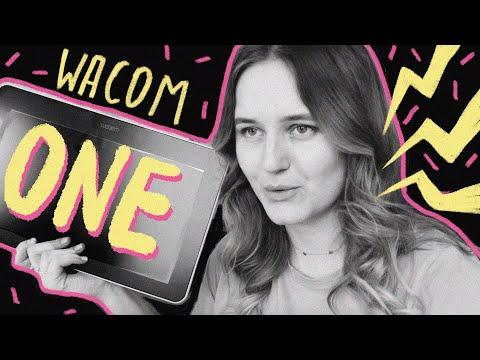 Бюджетный экранник Wacom One – быть или не быть? Обзор и распаковка 🤓