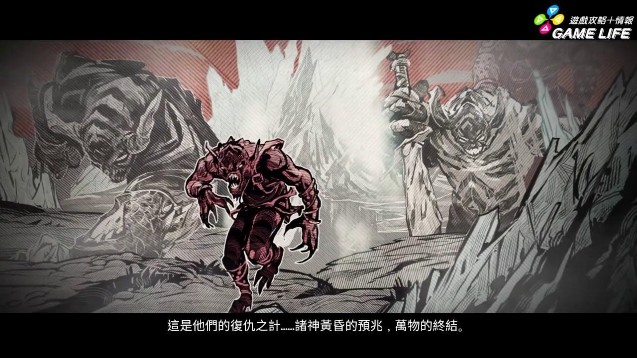《維京戰記:米德加爾特之狼》 PS4 實機遊玩影片 - YouTube