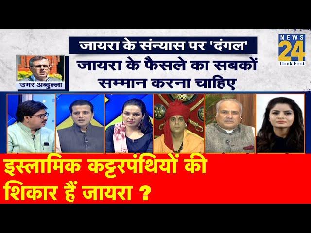 news24 online tv
