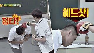 [나를 때려봐] 동현이(Kim Dong-hyun) 관자놀이 치기 너무 쉬워요~★ 아는 형님(Knowing bros) 138회