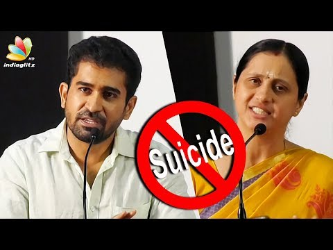 Vijay Antony and Devayani about Ashok kumar death | Producer Anbu Chezhian Financier | Suicide Case