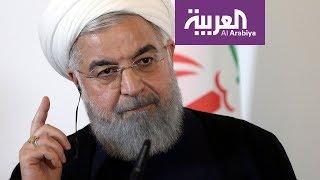 هل تنفذ إيران تهديدها يوم الأحد؟