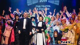 Год театра в Югре открыли сводным спектаклем восьми трупп