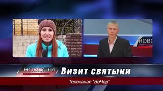 Новости 1 ноября 2017 г. Часть 1