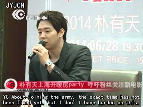 [Eng sub]628Press Conference for Park Yuchun Housewarming Party 2014 in Shanghai
