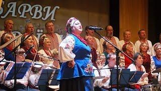 Концерт ансамблю пісні «Барви України» з нагоди 20-річчя. Частина 1