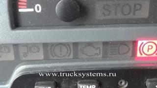 отключение мочевины на грузовиках Мерседес Аксор. Disable AdBlue Mercedes-Benz Axor trucks