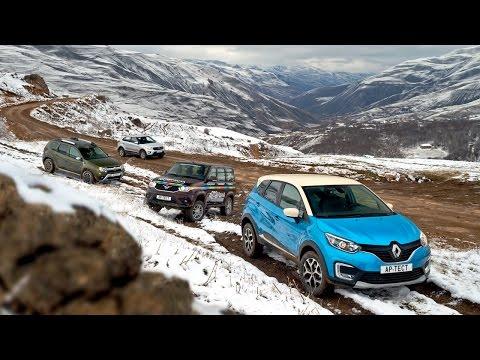 УАЗ Патриот, Hyundai Creta, Renault Duster и Kaptur в Дагестане