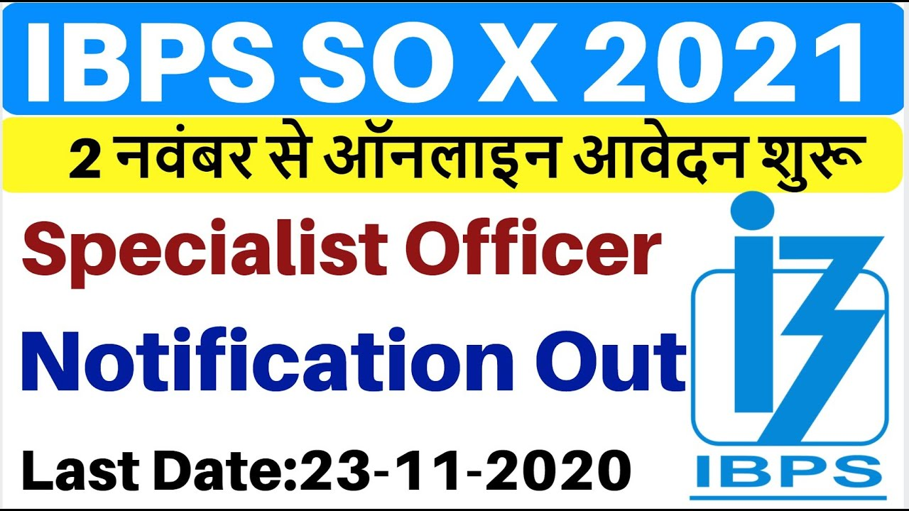 IBPS SO Recruitment 2021 | IBPS SO Vacancy 2020 | IBPS SO X 2021 | IBSP SO 2021 Notification