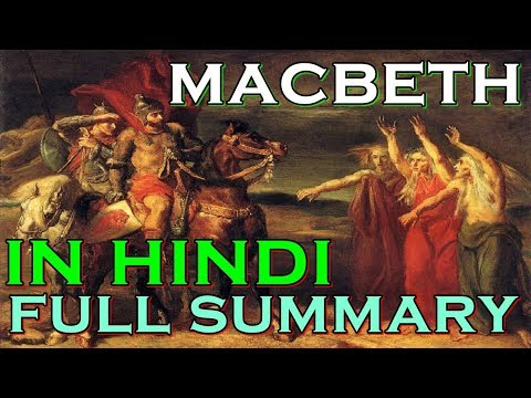 Macbeth in Hindi Full Summary - Shakespeare