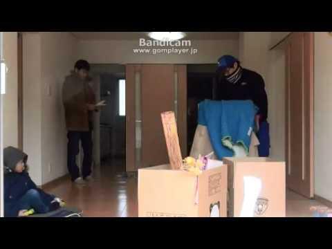 Amazing Japan #055 Japanese Moving Company 日本の引っ越し会社 - YouTube
