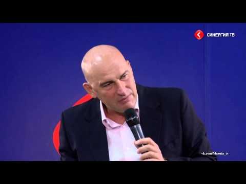Радислав Гандапас Как с успехом выступать публично
