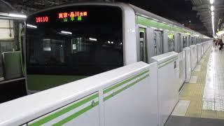 山手線E231系上野駅発車※期間限定発車メロディー「トゥーランドット」あり
