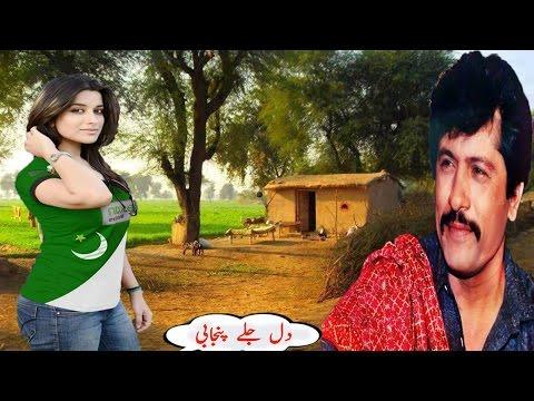 Walday Pakhian anr dasia tere Attaullah Khan