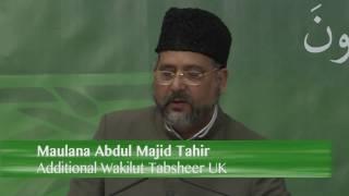 Majlis Ansarullah National Ijtema 2016 Day 2 Speech by Maulana Abdul Majid Tahir