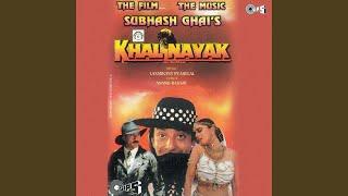 Gambar cover Aaja Sajan Aaja