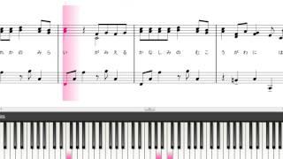 花は咲く(ピアノ)歌詞付き 鍵盤付き 「明日へー支えあおうー」NHK東日...