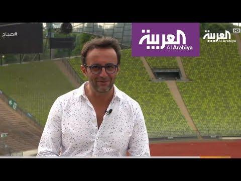 صباح العربية: تجولوا في ملعب ميونخ الذي احتضن المونديال  - نشر قبل 3 ساعة