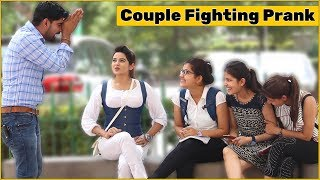 Couple Fighting Prank in Public | The HunGama Films