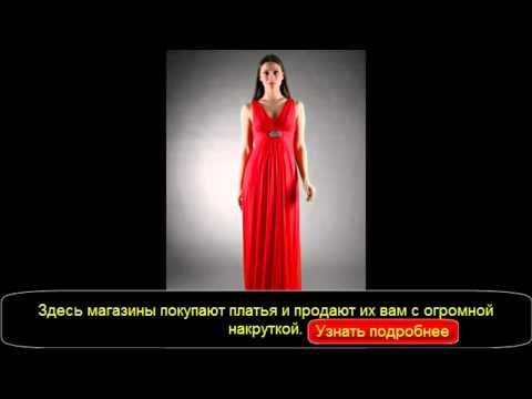 видео: вечернее чёрное длинное платье