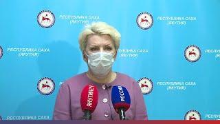 Брифинг Ольги Балабкиной об эпидобстановке в Якутии на 18 января
