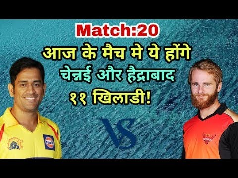 IPL 2018 CSK vs SRH: Chennai Super Kings vs Sunrisers Hyderabad Predicted Playing Eleven (XI)