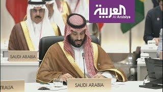 كلمة ولي العهد السعودي الأمير محمد بن سلمان في ختام قمة العشرين باليابان