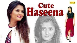 Cute Haseena | Anjali Raghav, Amit Choudhary | Raj Mawar | Haryanvi Song | Latest Haryanvi Song 2019