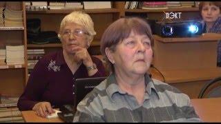Компьютерный ликбез. Освоить компьютер пенсионерам в короткие сроки помогут в районных библиотеках
