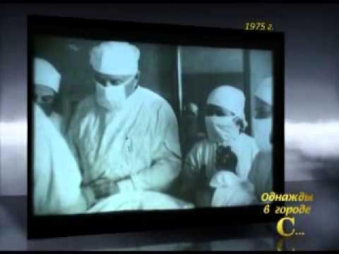 Однажды в городе С...: 9 мая госпиталь 14` 10``