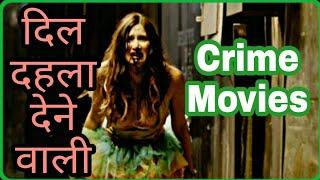 3 10 to yuma full movie download in hindi 300mb