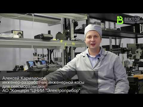 АО Концерн ЦНИИ Электроприбор