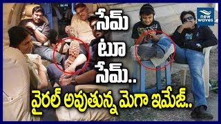 Pawan Kalyan and Chiranjeevi Pics with their sons Akira Nandan and Ram Charan Goes Viral | New Waves