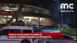 Haber | Vatan Şaşmaz, Eski Manken Filiz Aker Tarafından öldürüldü
