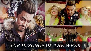 Top 10 hits hindi songs of the week | bollywood top 10 songs | october 4'th week