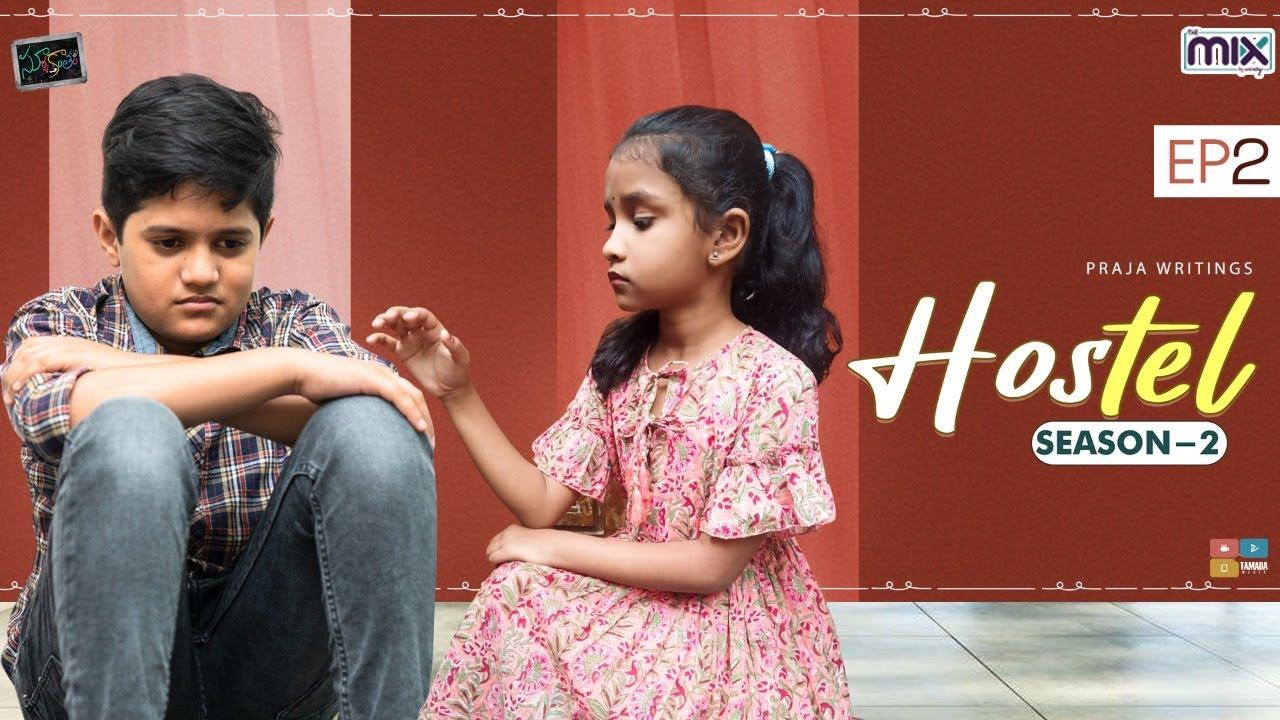 Download Hostel || Season 2 || Episode -2 || Suryakantham || The Mix By Wirally