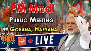 BJP LIVE | PM  Modi Public meeting in Gohana, Haryana