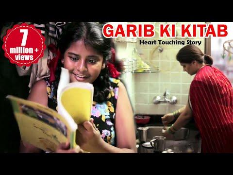 GARIB KI KITAB l hindi Short Film l Heart Touching Story