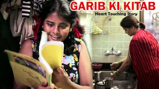 GARIB KI KITAB l A Short Film l Heart Touching Story l Ayu And Anu Twin Sisters